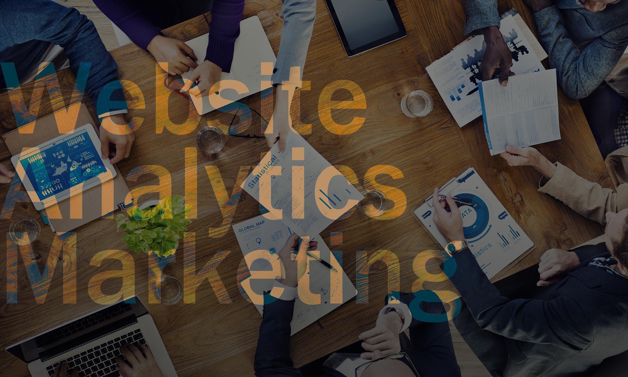 ウェブサイト解析マーケティング